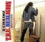 2 Chainz - T.R.U. Realigion (feat. DJ Drama)