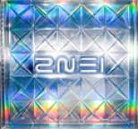2NE1 - 2NE1 1st Mini Album