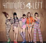 4minute - 4Minutes Left