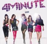 4minute - Festival Manufacturing Love