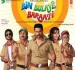 Anand Raj Anand - Bin Bulaye Baraati