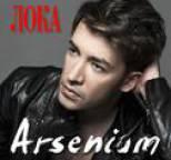 Arsenium - ????