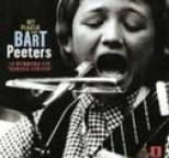 Bart Peeters - Het Plaatje van Bart Peeters