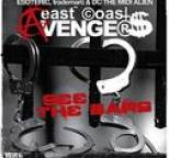 East Coast Avengers - See The Bars