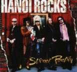 Hanoi Rocks - Street Poetry