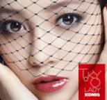 ICONIQ - TOKYO LADY