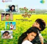Jatin Lalit - Dilwale Dulhania Le Jayenge (Original Motion Picture Soundtrack)