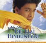 Jatin Lalit - Phir Bhi Dil Hai Hindustani (Original Motion Picture Soundtrack)