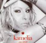 Kamelia - Ima Liubov