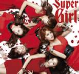 Kara - Super Girl