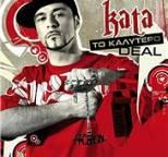 Kata - To Kalitero Deal