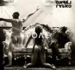 Lapko - LOVE