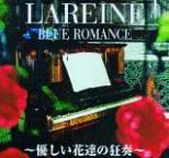 LAREINE - Blue romance