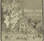 Magic Arm - Widths and Heights