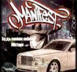 Manifest - ???? ????? ????? (mixtape)