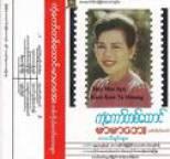 Mar Mar Aye - Kant Kaw Ta Htaung