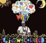 Mari - Living Colored