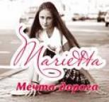 Marietta - Mechta-doroga