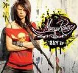Marya Roxx - 21?! the EP