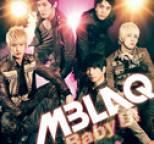 MBLAQ - Baby U!
