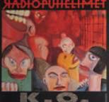 Radiopuhelimet - K.O.
