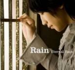Rain - Eternal Rain