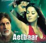 Rajesh Roshan - Aetbaar (Original Motion Picture Soundtrack)