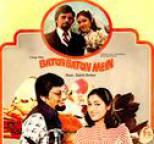 Rajesh Roshan - Baton Baton Mein