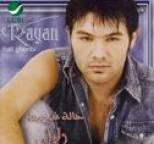 Rayan - Hali Gharibi