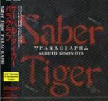 Saber Tiger - PARAGRAPH