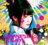 Saori@destiny - JAPANESE CHAOS
