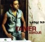 Tamer Ashour - Had Behoub