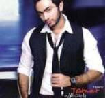 Tamer Hosny - Ya Bent El Eh