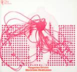 Tangerine Dream - Electronic Meditation