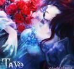 Tayo - Winds of Love