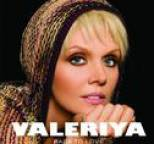 Valeriya - Back to Love