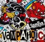 Vampire - Vampaholic