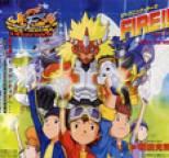 Wada Kouji - FIRE!!